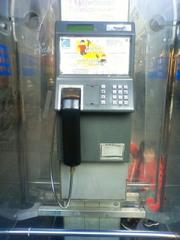 200810251452001