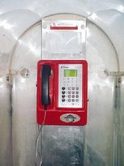 cn-phone-2002a