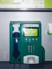 sg-phone-2002a